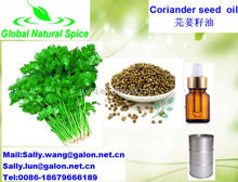 Suppliers of Pure & Natural Coriander Seed Essential Oil CAS:8008-52-4