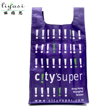 Nylon Grocery Reusable Shopping Bag Recycle Foldable Shopping Bag