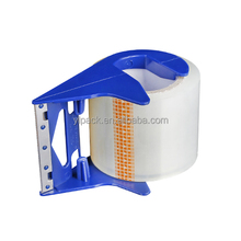 Hot waterproof hot melt adhesive clear carton packing tape