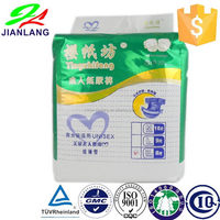 Low price new arrival big adult baby diaper punishment