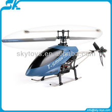 !New design sideward falcon 4 ch rc helicopter new products 2013