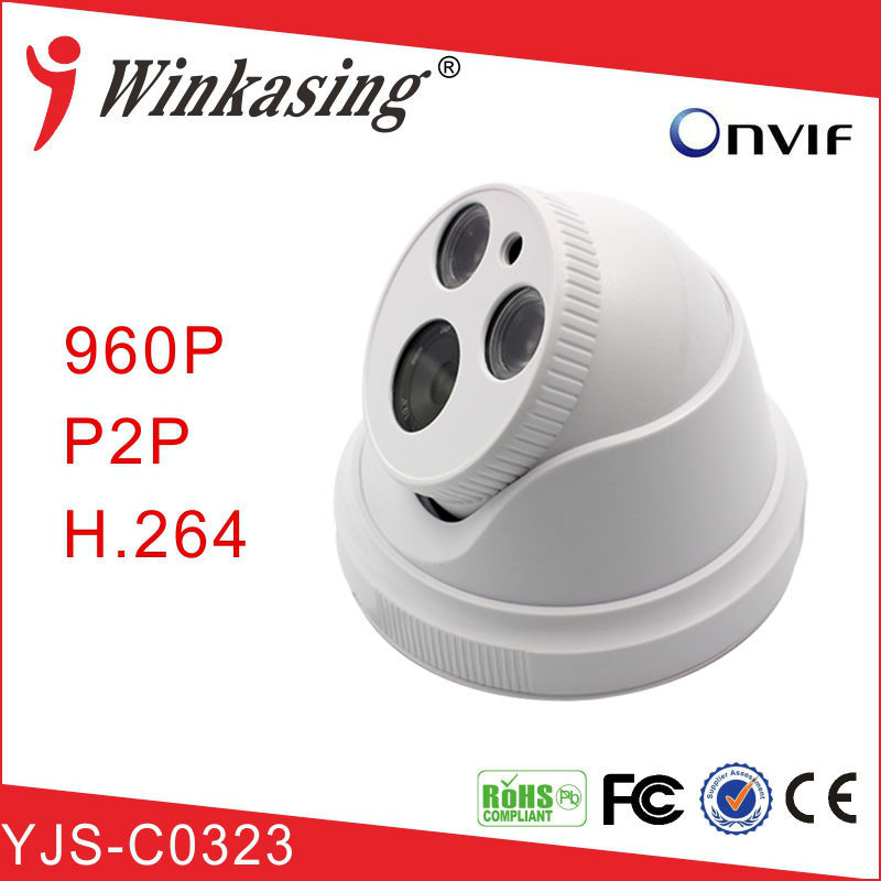 megapixel Top ten cctv camera h.265 p2p dome net ip camera