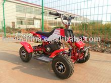 Fuxin Mini four wheeler ATV for Children
