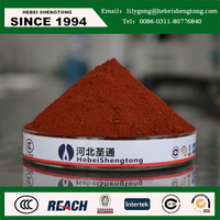 new iron oxide red 130 good good good