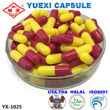 medical empty pill capsules manufacturer