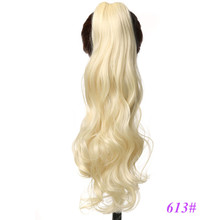 Bleached Blonde Color Synthetic Hair Claw Clip Ponytail Fake Hair Extensions