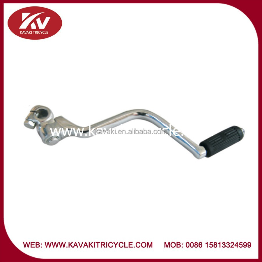 Guangzhou factory supplier 3 wheel motorcycles/tricycles accessories parts kick start