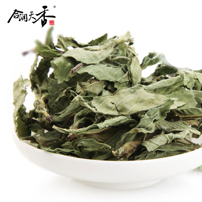 Peppermint leaves detoxing tea keep fit