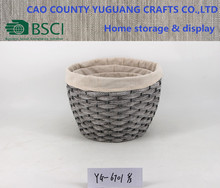 Small Table Rustic Round PE Wicker Bowl Fruit Basket