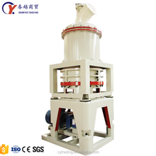 China top1 supplier price ultra fine glass micronizer powder making machine for sale