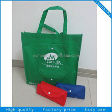 Button folding nonwoven bag for shopping