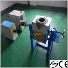 Speedy Melting Hot Sale Cheap Price Gold Induction Furnace