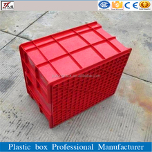 Plastic Outdoor Picking Fruit Bins