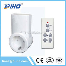 Customize RF remote control switch