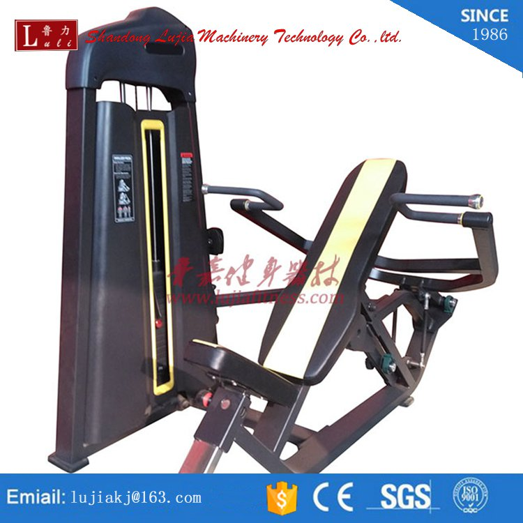 LULI 2016 best selling gym machine / fitness equipment/ LUJIA Heave shoulder Power instrument