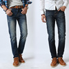/product-detail/huade-best-seller-high-quality-jeans-pants-models-for-men-hot-sale-60403377555.html