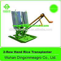 Manual Portable Rice Planter/Hand Cranked 2 Rows Rice Transplanter