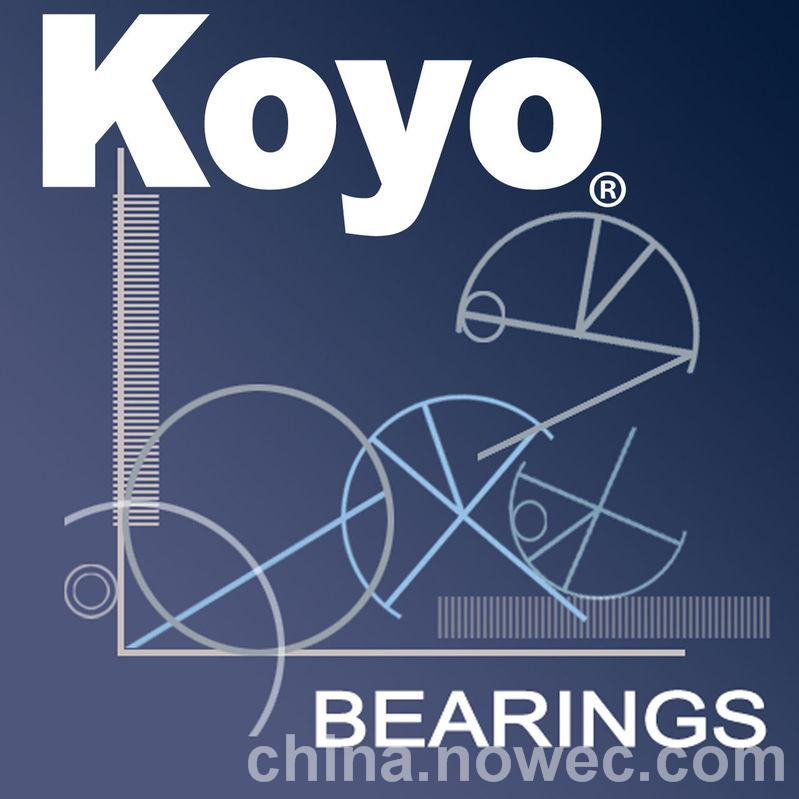 Japan koyo bearings deep groove ball bearing 6002 6002RS 6002Z