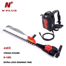 Multifunction stepless speed change electric pruning shear with 8hours running time
