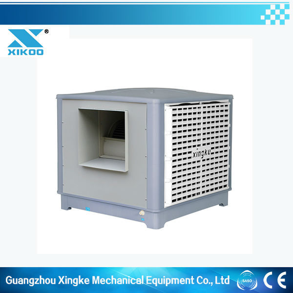 Excellent water air cooler high velocity floor fan/special dive water circulating pump/xingke evaporative air cooler