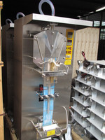 pure water packing machine SJ-1000