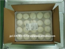 Beans Daifuku japanese traditional dessert Japanese confectionery rice cake