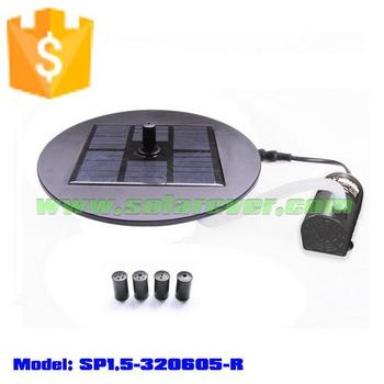 Solar Bird Bath (SP1.5-320605-R)