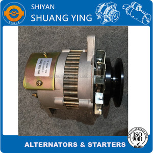 Alternator In India, Alternator In India Suppliers and Manufacturers