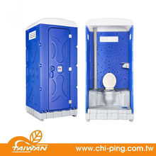 Low cost supplier Prefab Houses Supplier outdoor portable toilet