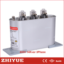 3phase 14kvar 105j 400v metallized polypropylene film capacitor