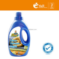 Wholesale private label fabric liquid softener for clothes softener