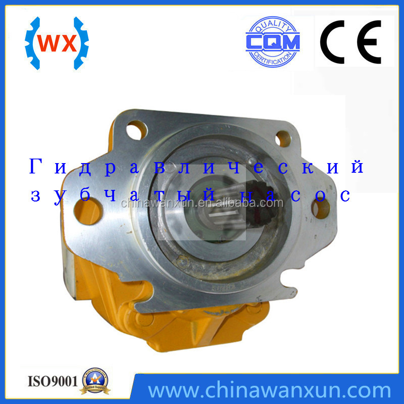 hot sale to russian hydraulic gear pump 705-41-01920 for PC45R-8R
