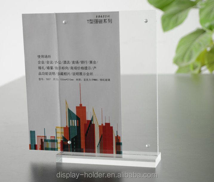 High transparent acrylic plexiglass T shape menu stand with magnet
