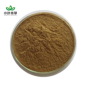 HYOSCYAMINE BELLADONNA HERB EXTRACT SCOPOLAMINE POWDER