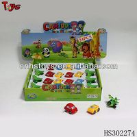 wind up plastic car toys