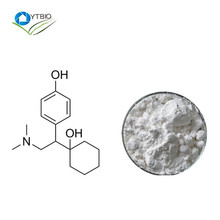 High Quality API 99% Desvenlafaxine CAS 93413-62-8 powder with low price