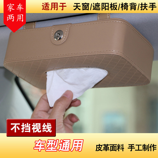 Top Selling Products 2017 Car Accessory Car Mirror Tissue Box Tissue Dispenser For Cars