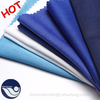 100% polyester 1x1 | 2x2 dri fit rib knit fabric / quick dry fit polyester interlock fabric for collar and cuff trim