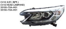 For honda crv 2012 head light hid/rear tail lamp