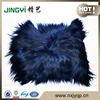 /product-detail/popular-long-hair-goat-skins-60595364804.html