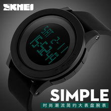 skme all black watch led lights mens outdoor sport watches
