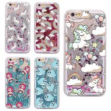TOMOCOMO TOMOCOMO For iPhone5 5s 6 6s 7 Plus Case Cover Lovely Unicorn Mermaid Dynamic Liquid Bling Star Hard PC Phone Cases Cap
