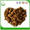/product-detail/new-developed-highly-nutritional-dog-and-cat-food-60607617856.html