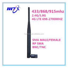 Portable Wireless 25cm indoor laptop mobile digital tv mircophone antenna