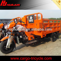 HUJU 250cc mini truck 250cc / sale pocket bike 250cc / 250cc three wheel car for sale