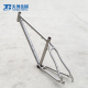 Hot selling Gr9 titanium mountain bike frame 29er ,cyclocross frame ,chromoly bike frame made in china