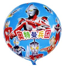 "18"" Ultraman Carton Round Foil Balloon for Childrens Gift,Inflatable Balloon"