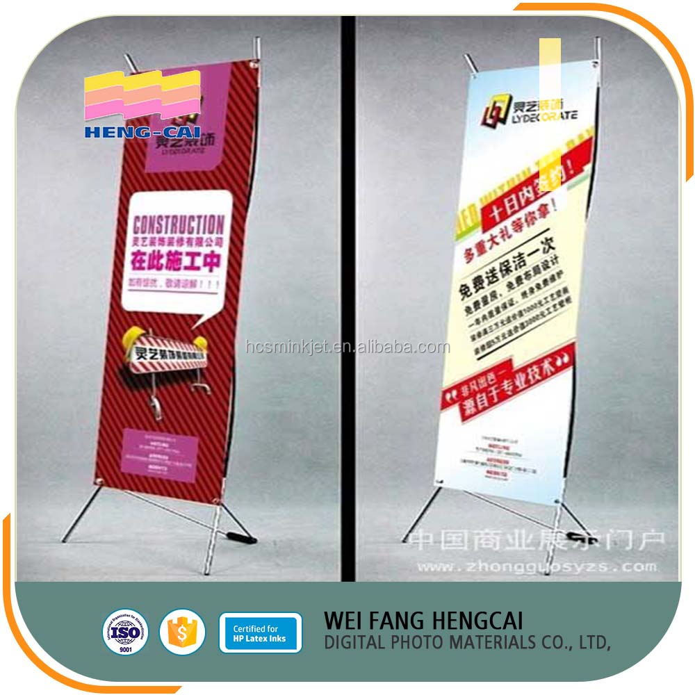 Inkjet pp Film for Printing