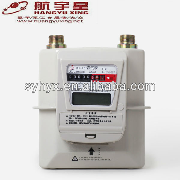 IC Prepaid Steel Case Diaphragm Gas Meter