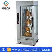 IS-EB-206 Stainless steel Cheap electric Rotating vertical for chicken duck rotisserie